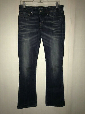 Levis Dark Wash Whiskering Demi Curve Jeans Size 27 X 32 Skinny Boot