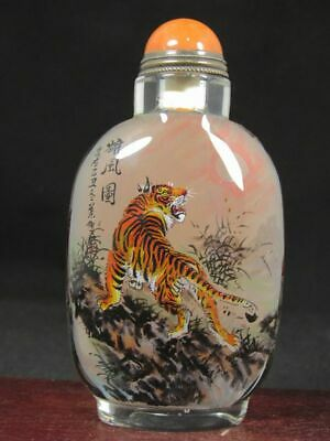 Chinese Tiger Inside Hand Painted Glass Snuff Bottle