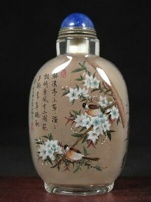 Chinese Peach Blossom Word Hand Painted Glass Snuff Bottle
