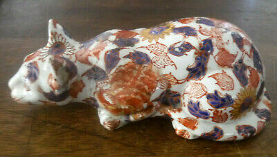 "Vintage Chinese Imari Porcelain 7 5/8"" Hand Painted Cat Figurine Signed ESTATE *"