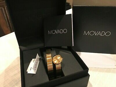 Movado Ladies Museum Bracelet Watch - New in Box - Reduced