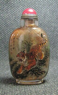 Chinese Glass Delicate Inside-drawing Tiger Snuff Bottle==--
