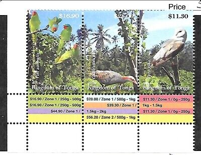 TONGA Sc 1257 NH issue of 2014 - BIRDS