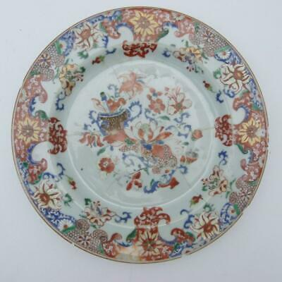 Antique Chinese Famille Rose Porcelain Plate, Yongzheng Period