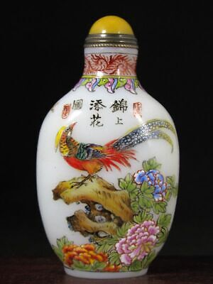 Fine Chinese Caragana Bird Hand Painted Peking Enamel Glass Snuff Bottle