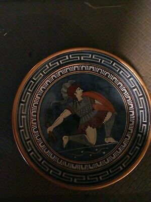 Copper made in Greece Saucer 5 1/2 inch