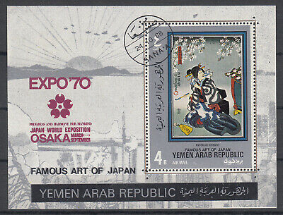 Stamps Briefmarken Jemen Block Expo 70  o