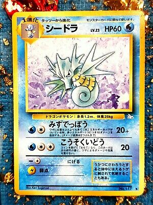 Japanese Pokemon Cards Fossil Set 1997 Uncommons /& Commons CHOOSE CARD