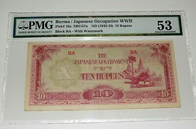 1942 BURMA  10 Rupees  ND Japanese Government  P 16  Letter BA  CIRCULATED