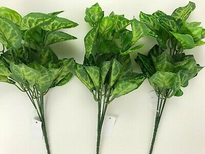 Decorative Pack of 2 Calla Lily Leaf Artificial Greenery Bush 32 cm Tall