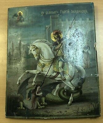 Icon * Holy Great Martyr George the Victorious * Rare Russian Icon Wood 39x31 cm