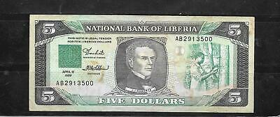 Liberia #19 1989 Vg Circulated Old $5 Dollars Banknote Paper Money  Bill Note
