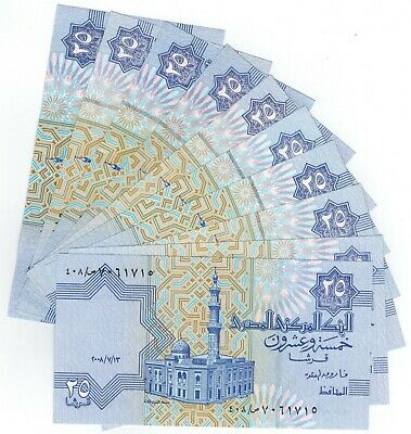 10 Egyptian 25 Piasters, Different Years 1987-2008 All Uncirculated