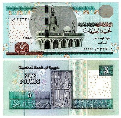 2016 Egypt 5 Pounds Uncirculated Note Replacement Prefix 999