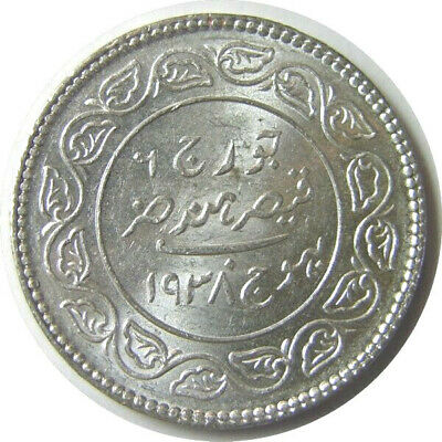 elf India Kutch 5 Kori 1938  VS 1994 Silver