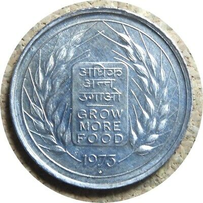 elf India 20 Paise 1973 (B) FAO Tablet