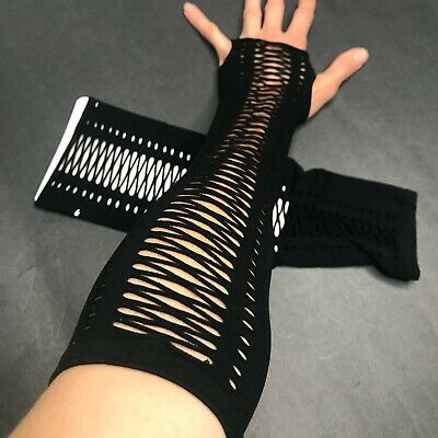 Distressed  Arm Warmers Size OS