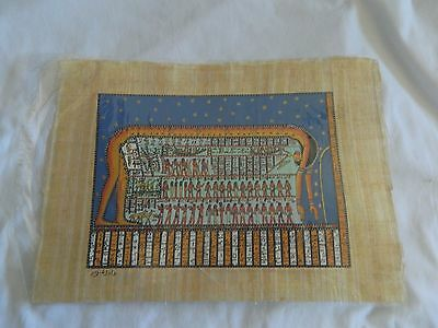 """Egyptian Papyrus Paper Painting Goddess Nut 9X13"""""""