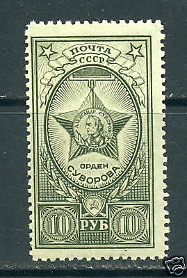 1943 Russia USSR - SC 898 MNH Mint Never Hinged NH - Order of Field Marshal*