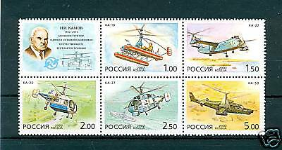 Russia 2002 Mi. n.1002/06 - Helicopters - Kamow