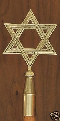 Star of David Indoor Parade Flagpole Ornament Brass