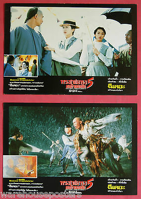 ONCE UPON A TIME IN CHINA 5 Lobby Cards 1994