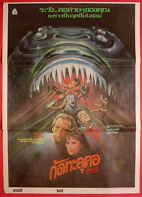 PARASITE Demi Moore HORROR Thai Poster by Charles Band