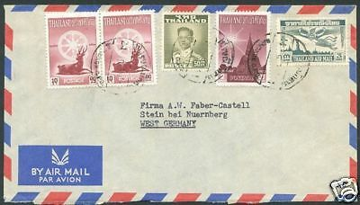 SIAM - THAILAND TO GERMANY Old Air Mail Cover VF