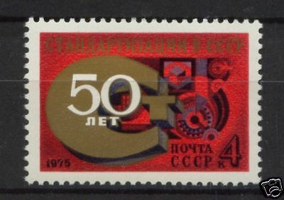 Russia 1975 SG#4442 Standardization MNH