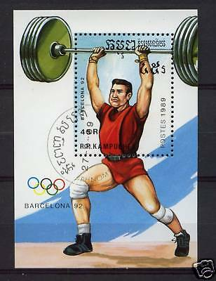 Cambodia Kampuchea 1989 Weightlifting Cto Used M/S