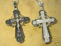 OLD STYLE RUSSIAN ORTHODOX ICON CRUCIFIX, SILVER