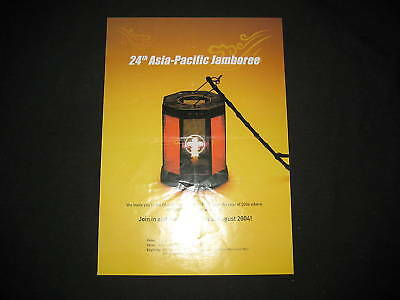 2004 Boy Scout 24th Asia-Pacific Jamboree poster     k1