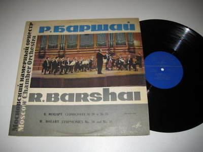 Lp/mozart Symphonies 38+35/barshai/moscow Chamber Orche