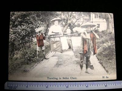 China  Traveling In Sedan Chair  Post Card .#4377