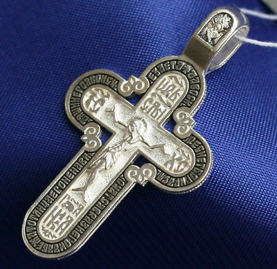 OLD STYLE RUSSIAN ORTHODOX ICON CROSS, SILVER NEW, RARE