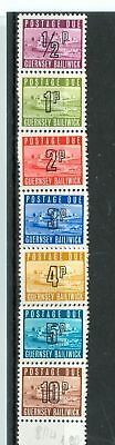 PAESAGGI - LANDSCAPES GUERNSEY 1971 Postage Due New Val