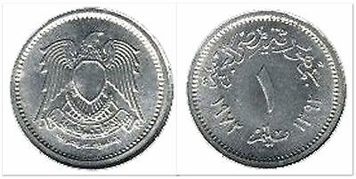 Egypt 1972 1 Millieme Uncirculated (KMA423)
