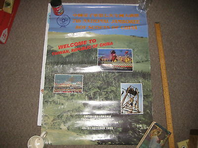 1992 7th National Jamboree Taiwan China Poster      j23