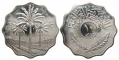Iraq 1981 10 Fils Uncirculated (KM126a)