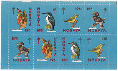 North Borneo Christmas Seals 1961 Sheet MNH