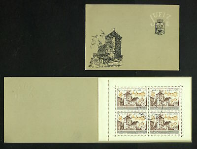 Yugoslavia SC# 447a JUFIZ III in Folder booklet held in Zagreb, May 20-27, 1956