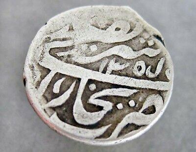 CENTRAL ASIA Emirate of BUKHARA Silver TENGA 1887 VF