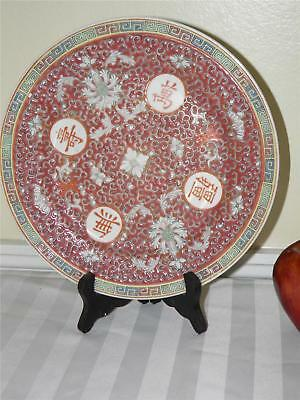 Chinese Export Late Republic Charger Plate Red Enamel
