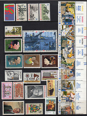 US 1973 Complete Commemorative Year Set of 33, 1475-1508 w/ Block - MNH*