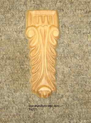 "WOOD EMBOSSED APPLIQUE 3/""H X 6/""W         HQ079"