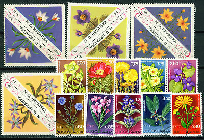 Flora Flowers Yugoslavia Croatia old stamps lot