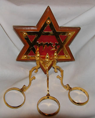 Jewish Judaica India vintage Candle holder 1960-70's ?