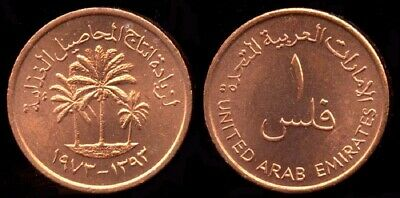 United Arab Emirates 1973 1 Fil UNC (KM1)
