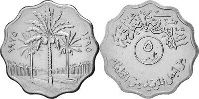Iraq 1975 5 Fils Uncirculated (KM125a)
