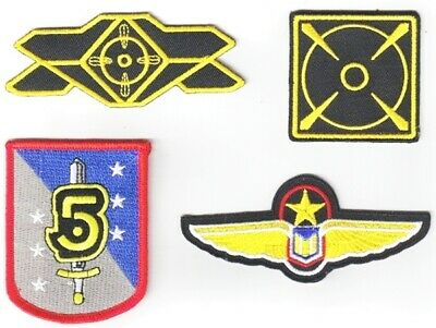 Babylon 5 TV Series Security Uniform Embroidered Patch Set of 4 NEW UNUSED